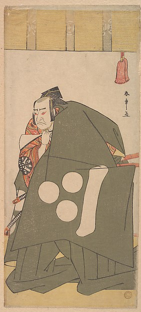 The Actor Nakamura Nakazo in Shibaraku in Dark Green Robes