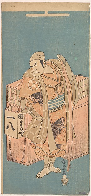 The Actor Otani Hiroji I 1699–1747 in the Role of a Fish–vendor