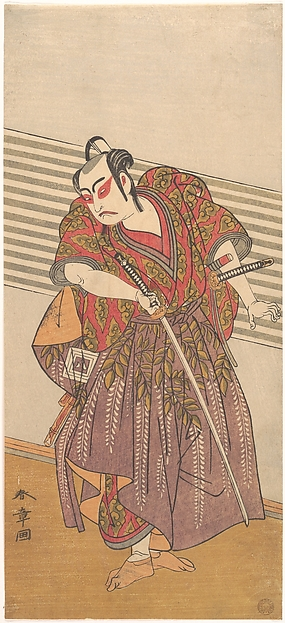 Fascinating Historical Picture of Katsukawa Shunsh with The Second Ichikawa Yaozo as a Samurai in 1773