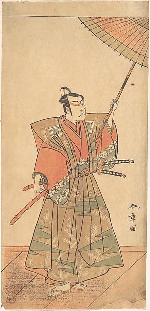 The Fifth Ichikawa Danjuro as a Samurai Attired in Ceremonial Kamishimo