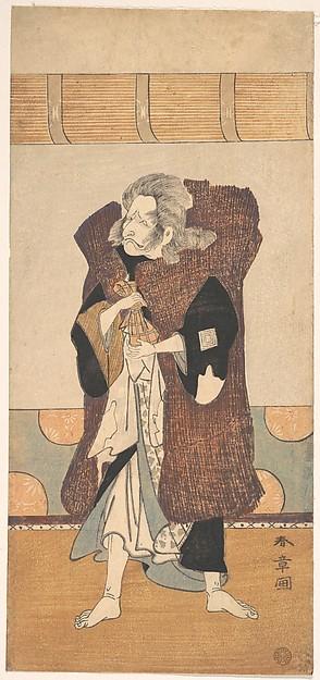 Fascinating Historical Picture of Katsukawa Shunsh with The Fifth Ichikawa Danjuro as an Old Man with Long Gray Hair in 1773