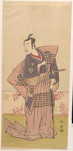 The Actor Matsumoto Koshiro 2nd as a Samurai