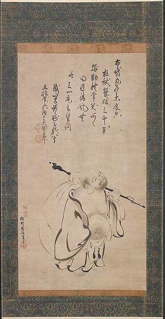 布袋図 拄杖擊破三千界。彌勒撫掌笑呵呵,明月清風無。」  <br/>Hotei
