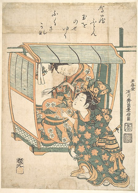 This is What Ishikawa Toyonobu and A Woman Seated in a Kago Looked Like  in 1752