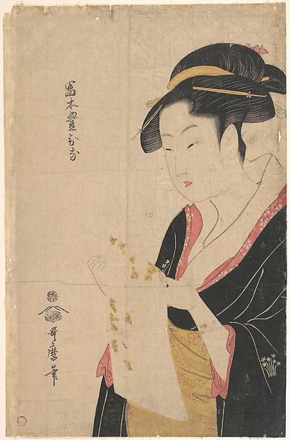 The Lady Tomimoto Toyohina Reading a Letter