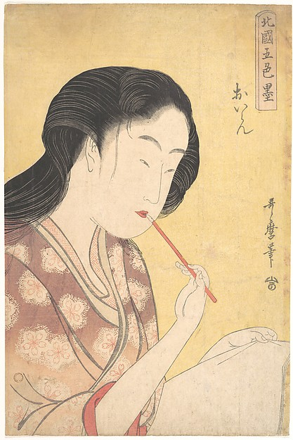 """High-ranking Courtesan,"" from the Series Five Shades of Ink in the Northern Quarter (Hokkoku goshiki Zumi)"