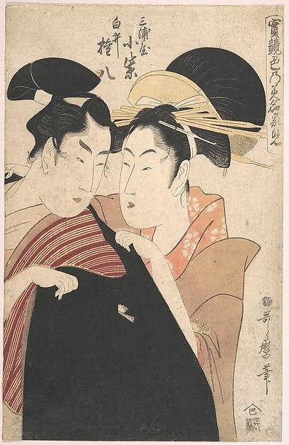 実競色乃美名家見 三浦屋小紫 白井権八<br/>The Lovers Miura-ya Komurasaki and Shirai Gonpachi.