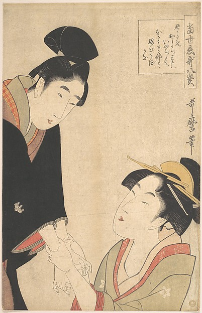The Lovers Oshichi and Kichisaburo