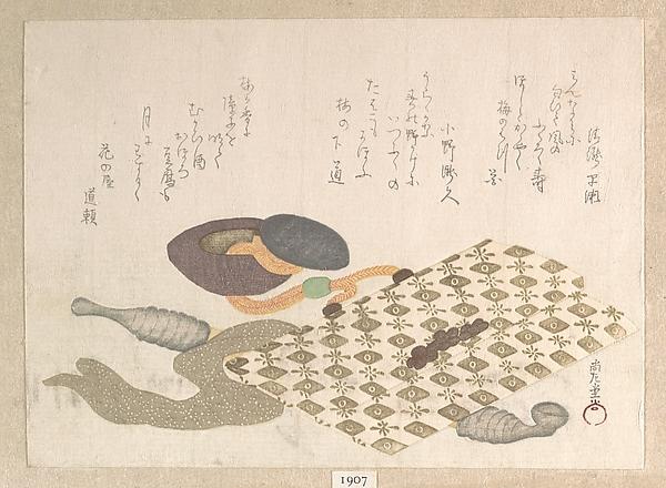 窪俊満画 煙草入れ袋と煙管 『春雨集』 摺物帖<br/>Pipe and Tobacco Pouch From the Spring Rain Collection (Harusame shū), vol. 1