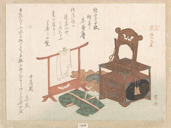 Accoutrements for a Bride