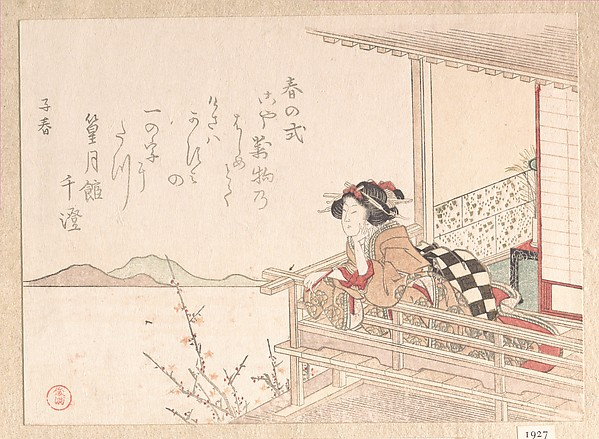 Courtesan Leaning on the Railing of a Veranda