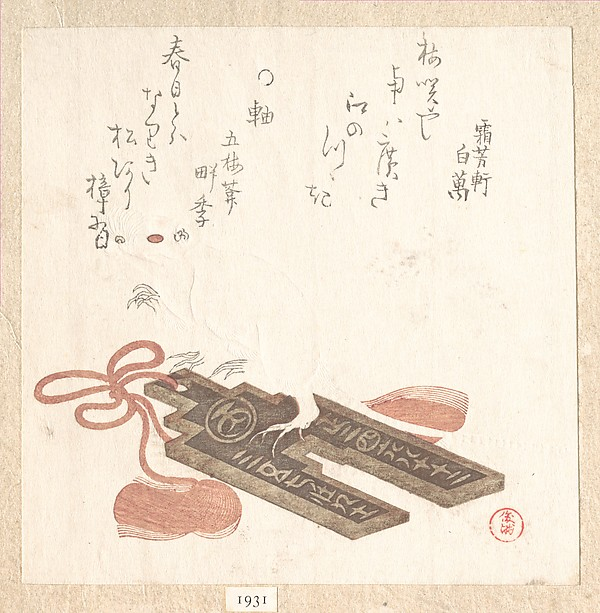 Rat on a Fūchin, Ornament with a Design of Egoyomi (Pictorial Calendar)