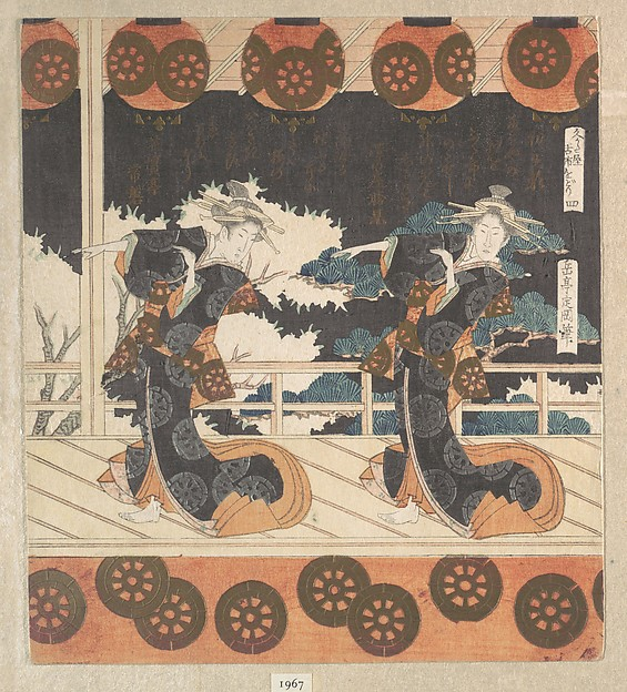 Furuichi Dance (No. 4 of a Set of Four)
