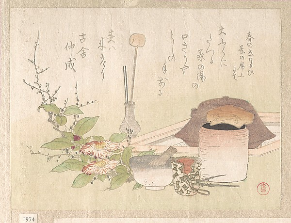 Set of Utensils for the Tea Ceremony