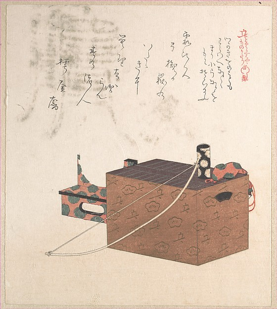 Box for Sugoroku Game (A Kind of Backgammon), Bow and Drum
