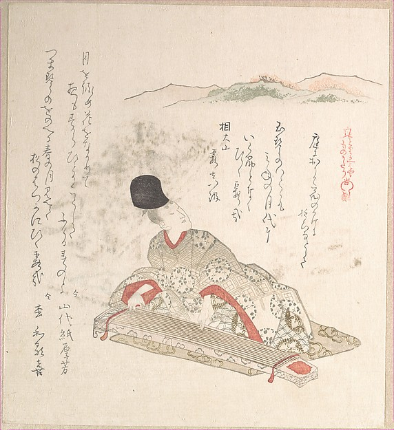 Young Nobleman Playing Koto (Harp)