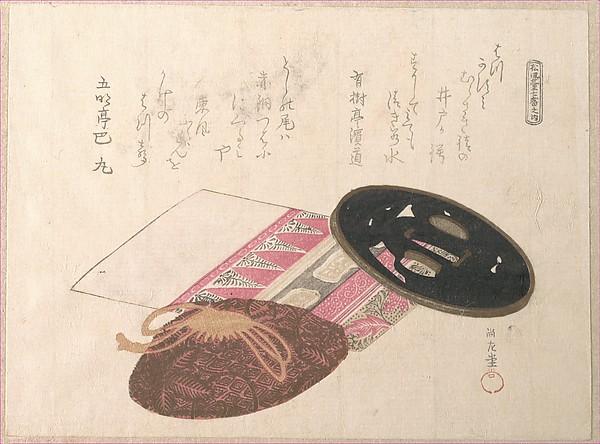 Tsuba (Sword Guard) and Bags