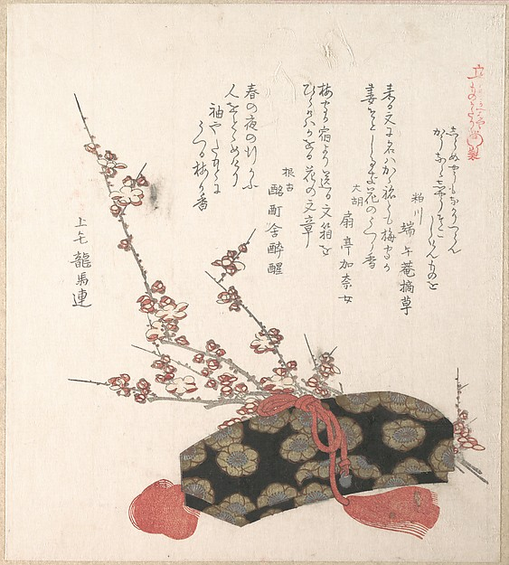 Letter-Box and Plum Blossoms