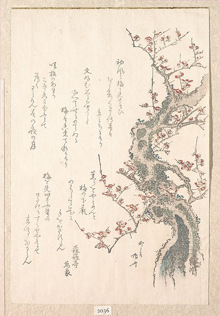 Spring Rain Collection (Harusame shū), vol. 1: Plum Tree in Bloom