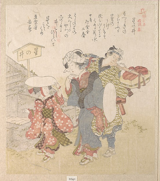 History of Kamakura: Visitors to Hoshinoi Well