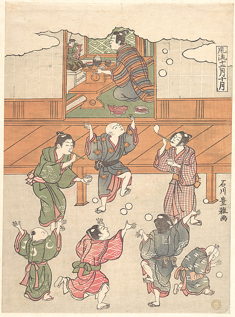 This is What Ishikawa Toyomasa and The Tenth Month Looked Like  in 1767