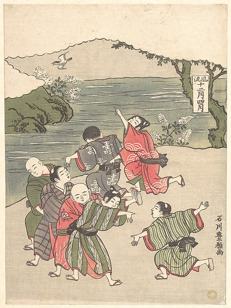 Fascinating Historical Picture of Ishikawa Toyomasa with Shi GatsuThe Fourth Month in 1767