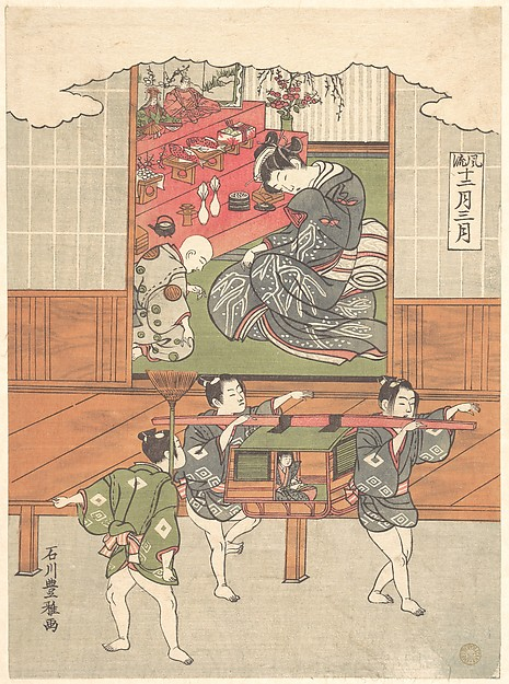 Fascinating Historical Picture of Ishikawa Toyomasa with Hina no SekkuThe Festival of Dolls (Third Month) in 1767