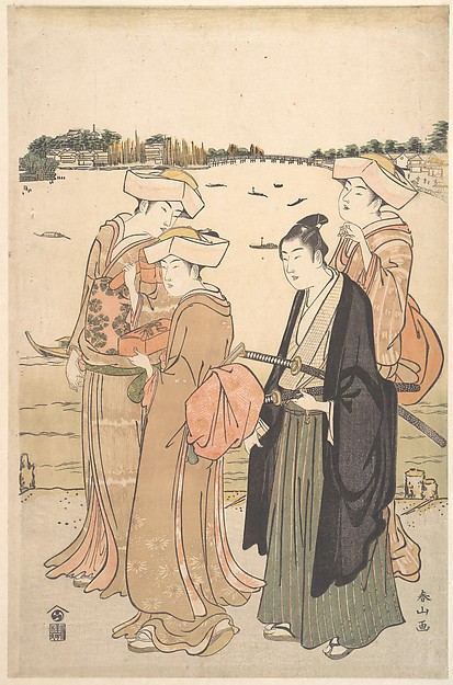 A Young Samurai and Three Women
