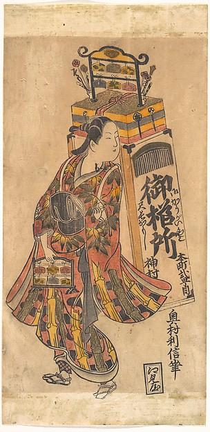 Actor Ichimura Uzaemon (1699–1762) as a Comb Vendor