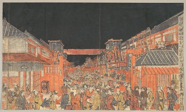 Sakaichō Fukiyachō Kaomise Yoshibai no Zu