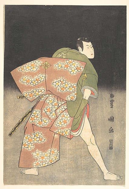 Bandō Minosuke (Mitsugorō III) in the Role of a Young Samurai