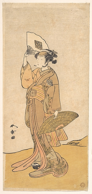 Fascinating Historical Picture of Katsukawa Shunsh with Nakamura Matsue II as a Woman Standing on a Hill in 1773
