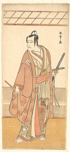 The Actor Ichikawa Danjuro V as a Samurai Attired in a Purple Haori (Coat)