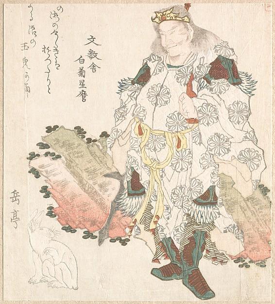Prince Okuni (?) and a Hare
