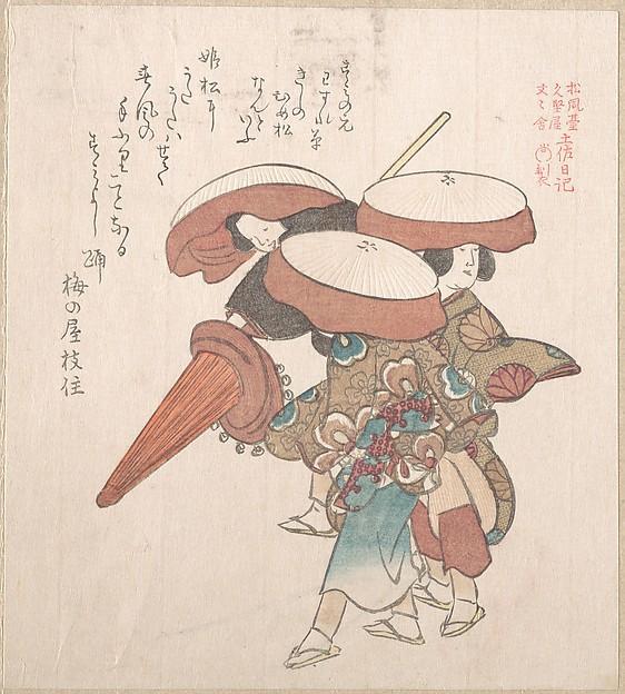 Three Dancers of Sumiyoshi or Suminoye