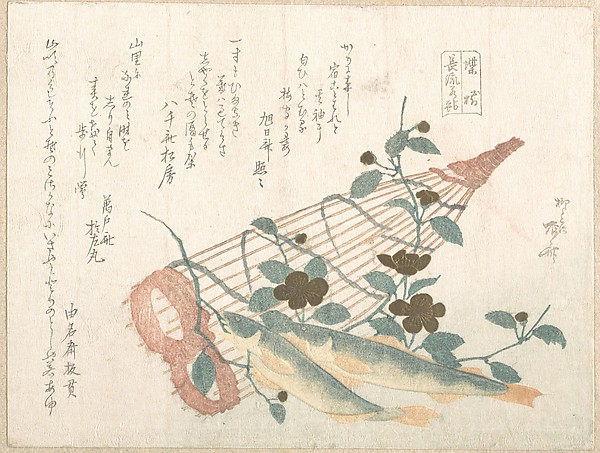Sweet Fishes of the Nagara River, with Baskets and Flowers
