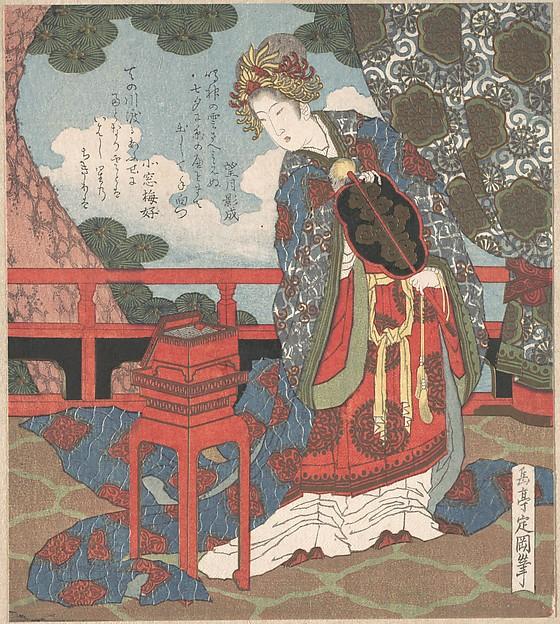 Lady with Fan Standing on Verandah