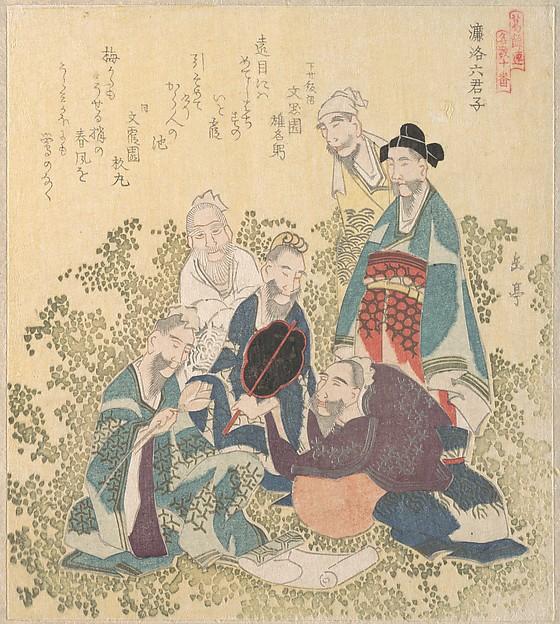 Six Superior Men of Reiraka