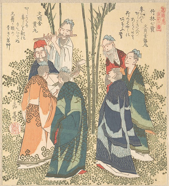 Seven Sages in the Bamboo Grove