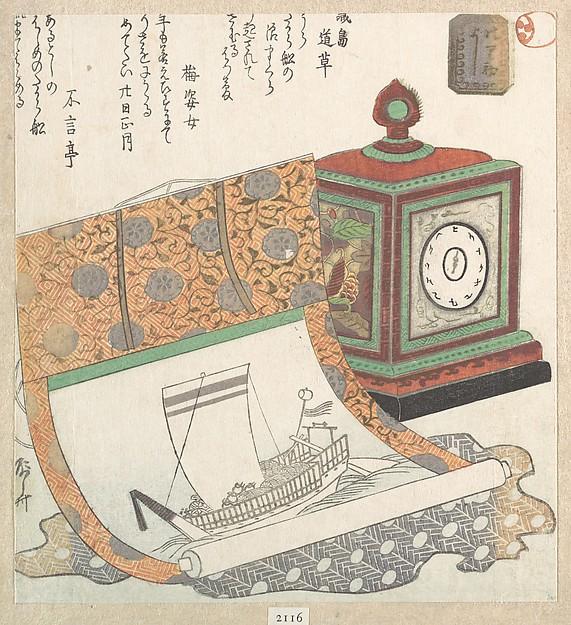 Table-Clock and Kakemono of a Treasure Boat
