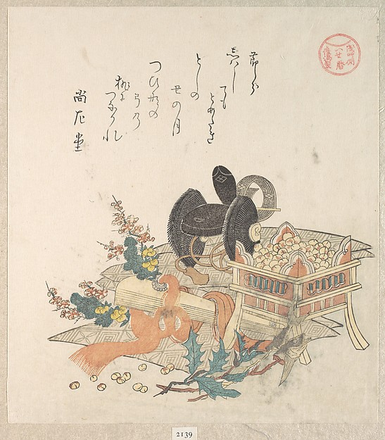 """Beans for Tossing During Setsubun Exorcism Ceremony,"" from the series Ise Calendars for the Asakusa Group (Asakusa-gawa Ise goyomi)