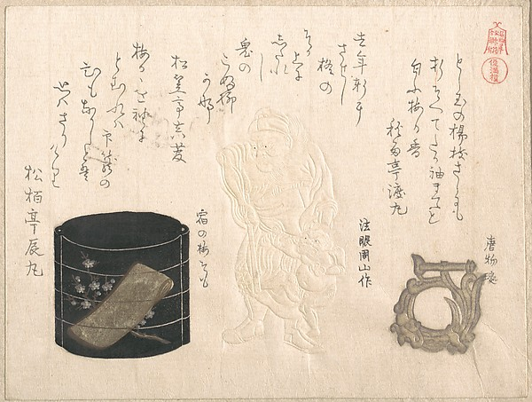 """Inrō and Netsuke,"" from the series Famous Leathers, Inrō, and Netsuke (Meibutsu kawa, inrō, netsuke)