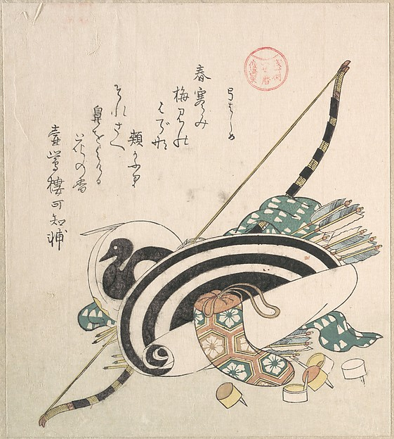"""Bow, Arrows, Target, and Other Outfits for Archery,"" from the series Ise Calendars for the Asakusa Group (Asakusa-gawa Ise goyomi)