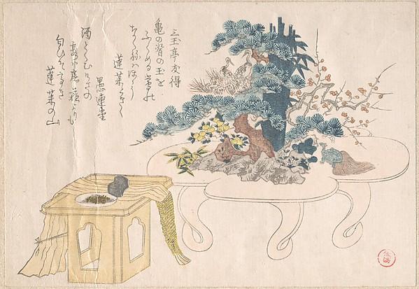 Shimadai and Sambo