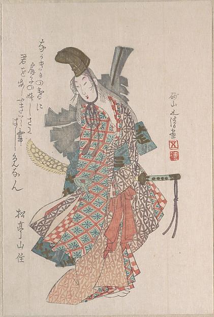 Dancing Girl Wearing a Sword