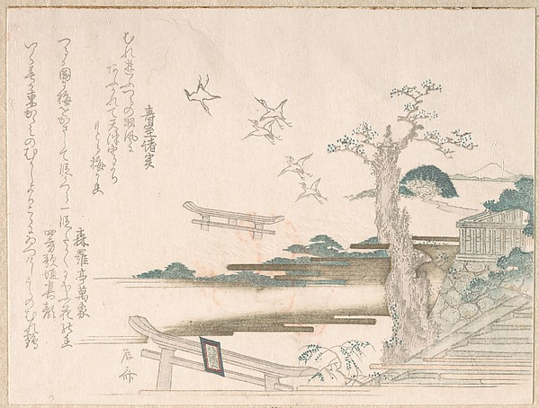 Spring Rain Collection (Harusame shū), vol. 2: Cranes at Tsurugaoka Hachimangō Shrine in Kamakura