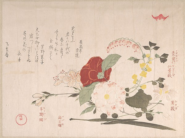 Spring Rain Collection (Harusame shū), vol. 2: Cut Flowers: Clematis, Bush Clover, Iris, Camellia, and Azalea