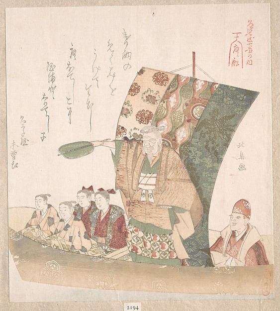 Boat of Good Fortune