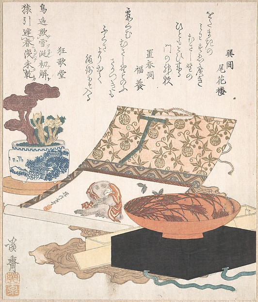 Kakemono of Monkey, Wine Cup and Potted Plants