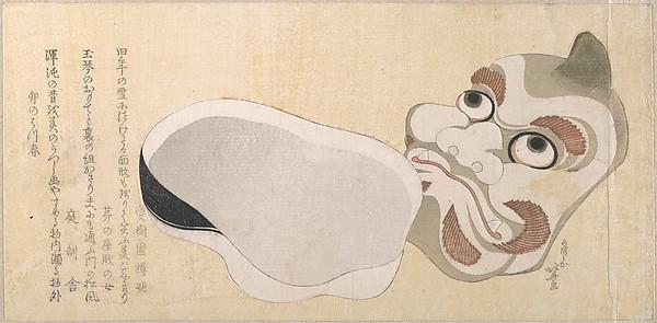 Masks of Oni (Demon) and Uzume (Goddess of Good Fortune)